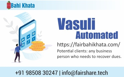 How to Recover Dues (Vasuli)?